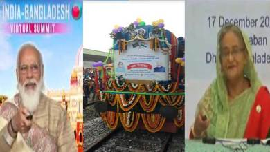 Haldibari– Chilahati rail link inaugurated by the Prime Ministers of India and Bangladesh during Virtual Summit