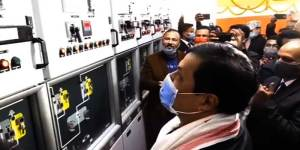 Assam: Sonowal inaugurates gas insulated substation of APDCL