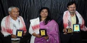 Assam: Roopkar awards presented