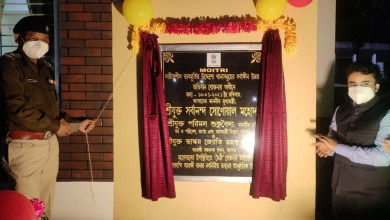 Assam: Sonowal inaugurates Hailakandi PS online