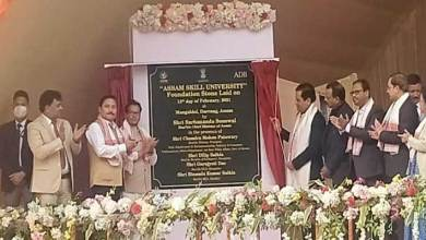 Assam CM lays Foundation of the first skill university of eastern India in Mangaldai