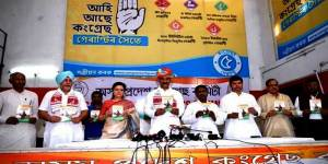 Assam Assembly elections: Congress released chargesheet against BJP