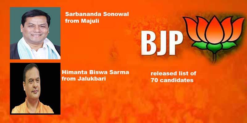 Assam Assembly Polls: BJP releases list of 70 candidates