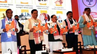 Assam Assembly Elections: JP Nadda releases BJP poll manifesto