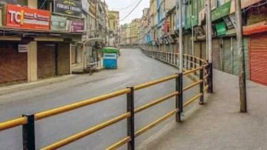 Mizoram:Complete Lockdown Reimposed in AMC Area as COVID-19 Cases Rise