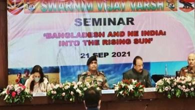 Assam: Army organises seminar on 'Bangladesh and North East India