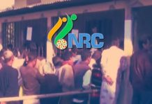 Home Ministry lays down modalities for Foreigners' Tribunals for claims and objections in NRC