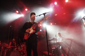 Unknown Mortal Orchestra announce LP