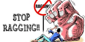 Ragging, Higher Education Institutes