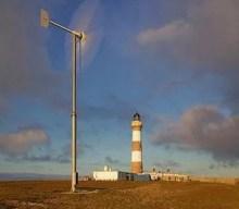 The Trust Turbines