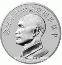 60th Anniv. Medal - Obverse