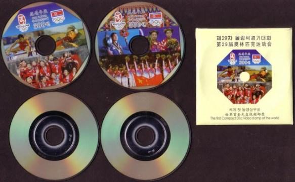N Korea 2008 Beijing Olympics DVD Rom Version 2