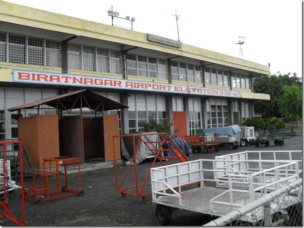 Biratnagar Airport
