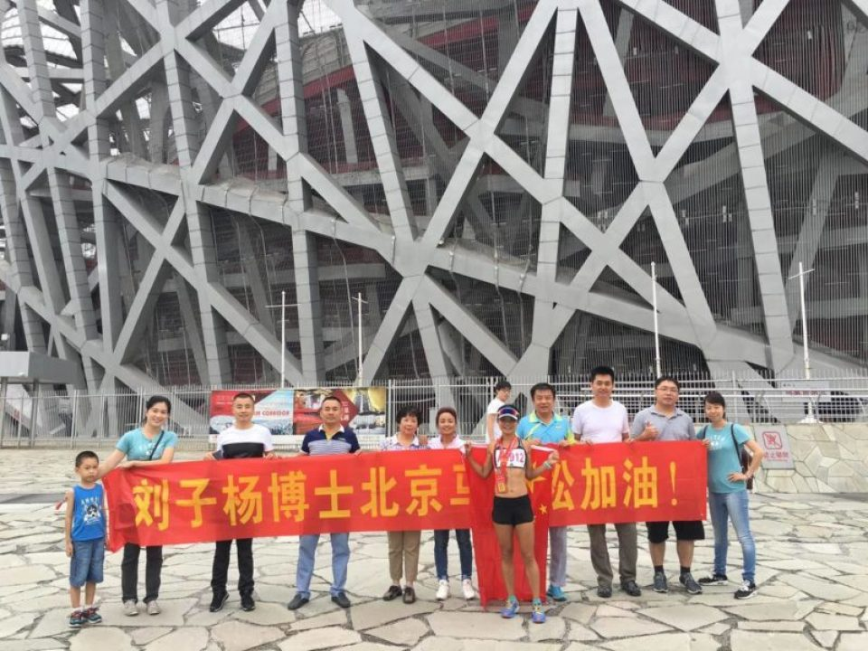 At the 2016 Beijing Marathon 2016 Sophia was the 1st Chinese and 8th Female