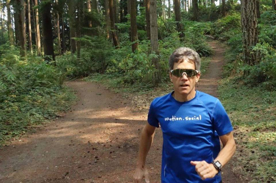 The Roka SL-1s trail running at Bridle Trails State Park in Bellevue, WA.