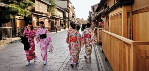 Gion Geisha District - Kyoto