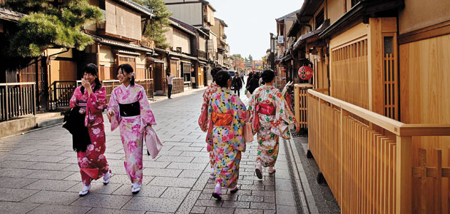 Gion Geisha District - Kyoto 1