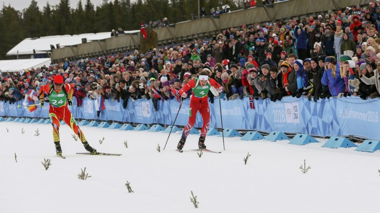 Winter Youth Olympic Games.Lillehammer 2016