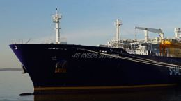 Giant Ships with shale gas from the US to Norway