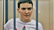 Norway concerned about the situation of Nadia Savchenko