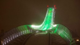 Ski Jump Tower at Holmenkollen lit up in green this weekend Sports on Sunday