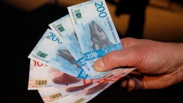 New notes Interest Rates, Norges bank