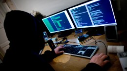 Illustration photo. Hacking