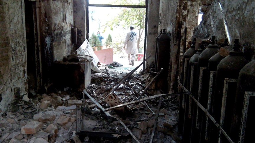 Kunduz hospital after the bombing, AFP photo