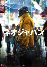 neo_japan_2202___dr_wayne_by_johnsonting-d7ej8se[1]
