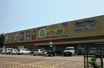 Best Price by Bharti Walmart
