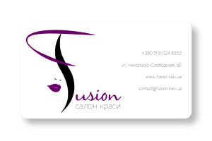 Business Cards, Fusion