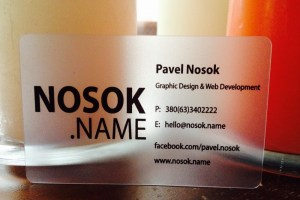 Business Cards, Pavel Nosok