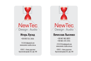 Business Cards, NewTec