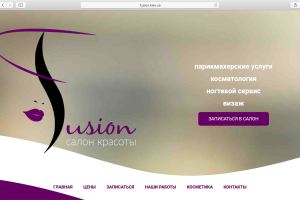 Web, Fusion