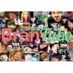Nace Brantube, plataforma de marketing de influencers en Youtube