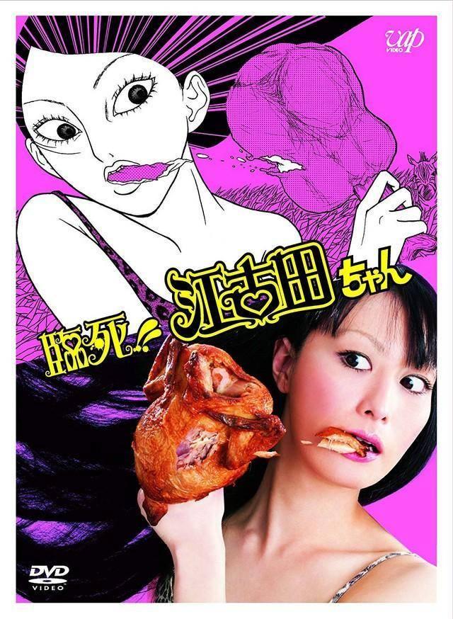 Crunchyroll estrena: Rinshi!! Ekoda-chan, My Roommate is a Cat y Rainy Cocoa side G. 2