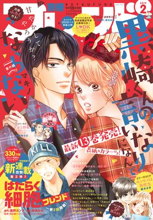 Cells at Work! obtiene nuevo Manga Spinoff 1