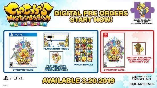 Final Fantasy IX ya está disponible en Nintendo Switch, Xbox one y Windows 10 2