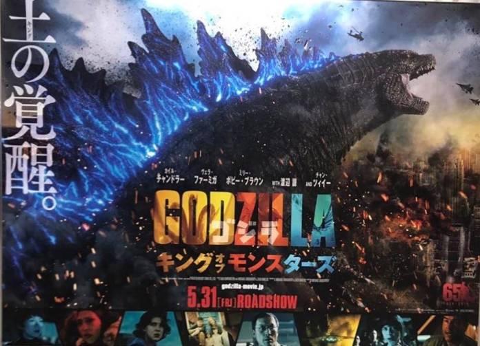 ¡Llega el alucinante trailer final de Godzilla II: El Rey de los Monstruos! 1