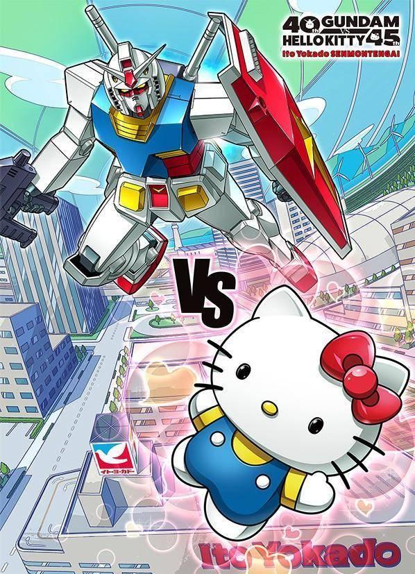Hello Kitty y 'Mobile Suit Gundam' se enfrentan en evento crossover 1