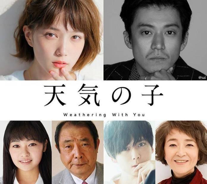 Tenki no Ko de Makoto Shinkai revela teaser 1