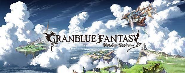 #E32019: Transmiten Trailer de Granblue Fantasy: Versus 1