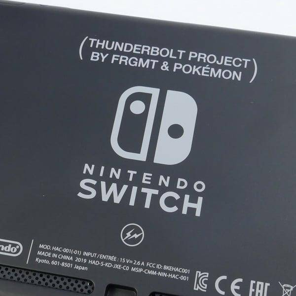 Nintendo Switch Thunderbolt primer vistazo 3