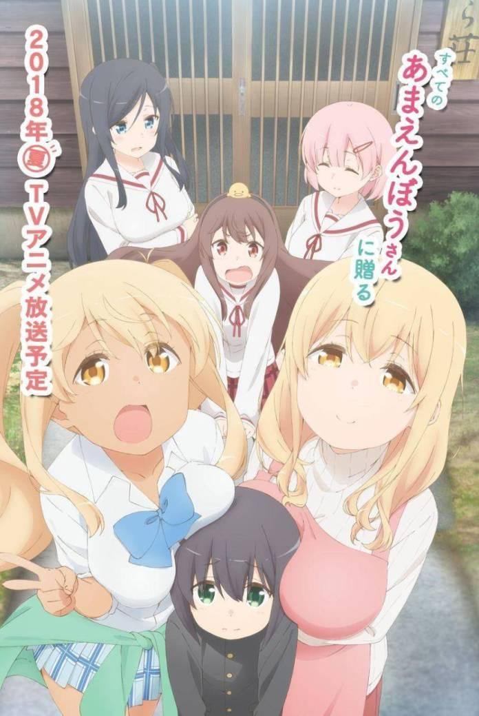 Sunoharasou Manga