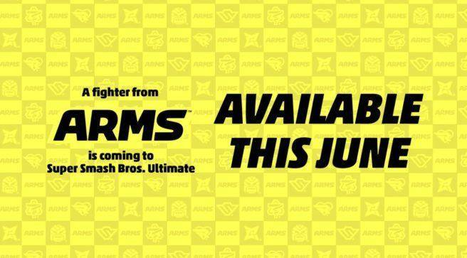 Arms (SUper Smash Bros. Ultimate)