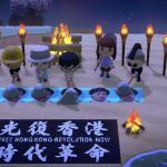 China Animal Crossing: New Horizons