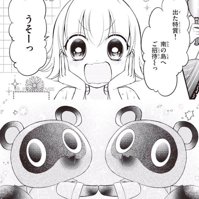 Animal Crossing New Horizons Manga