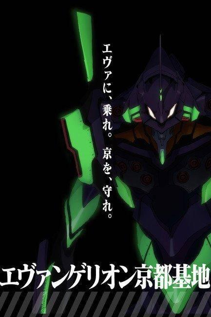 Eva Unit-01