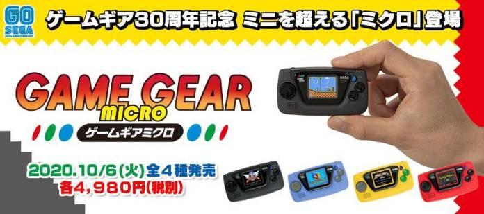 game gear micro colores y precio