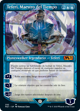 Magic: The Gathering, Basic Collection 2021 1